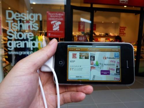 smartphones, comercio, retail